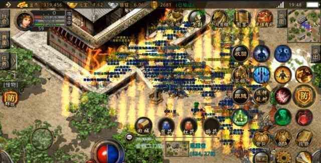 中级玩家PK战斗的技巧