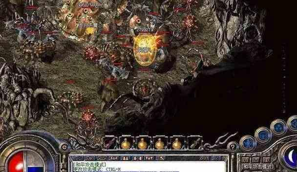 游戏三帝之灵蚩尤戒指在哪里爆出来的?